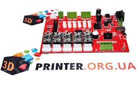 3dprinter-motherboard