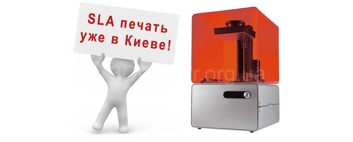 SLA-3D-printer-ukraine