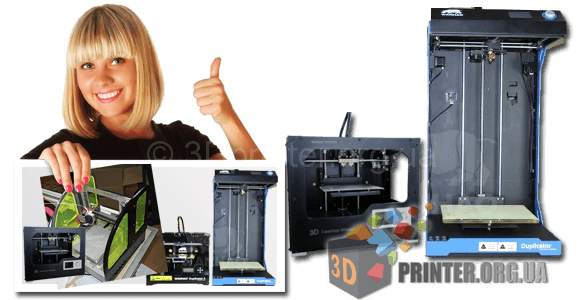 new 3d printer-compare