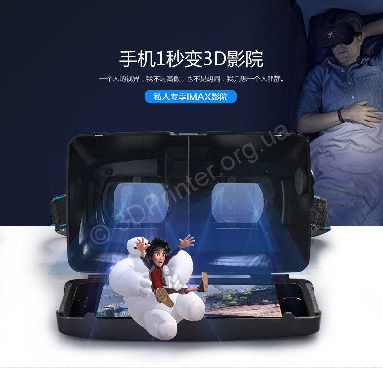 EMS-RITECH-II-Head-Mount-Plastic-Version-3D-VR-Virtual-Reality-Glasses-Google-Cardboard-Movies-Games