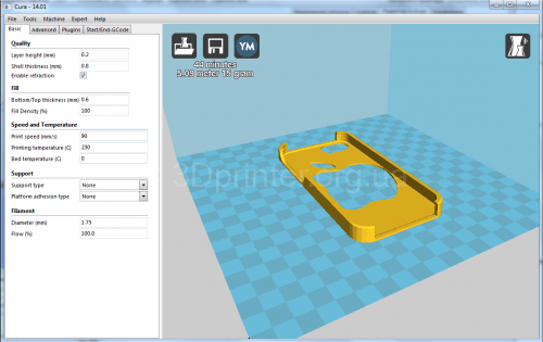 Cura software 3d print