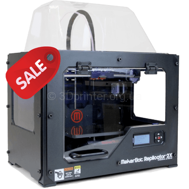_sale_replicator2x